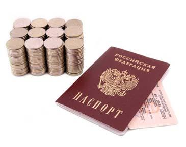 заявка на ипотеку по 2 документам в РСХБ
