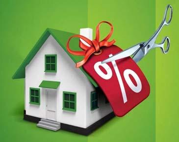 рефинансирование ипотечных займов