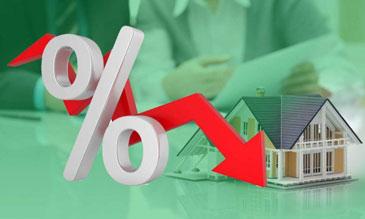 снижение ставки по ипотеке за счет перекредитования