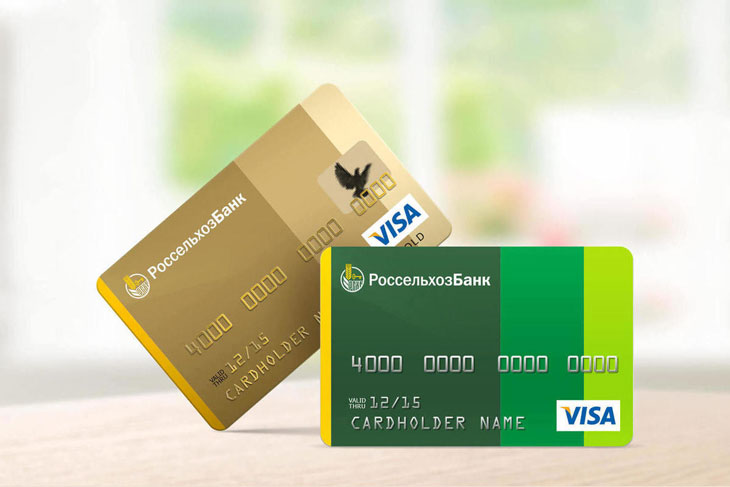 разновидности кредиток
